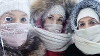 Gadis Siberia