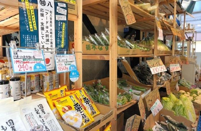Display makanan yang nyaris terbuang di Jepang