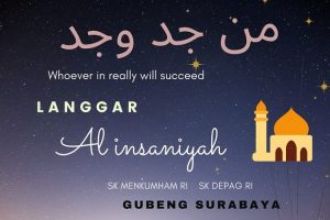 Nderes, Salah Satu Metode Pembelajaran di Pondok Pesantren Al Insaniyah Surabaya