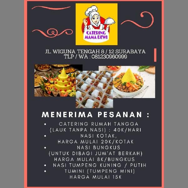 Iklan Catering Mama Dewi Rev220421